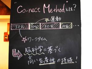 conectmethod